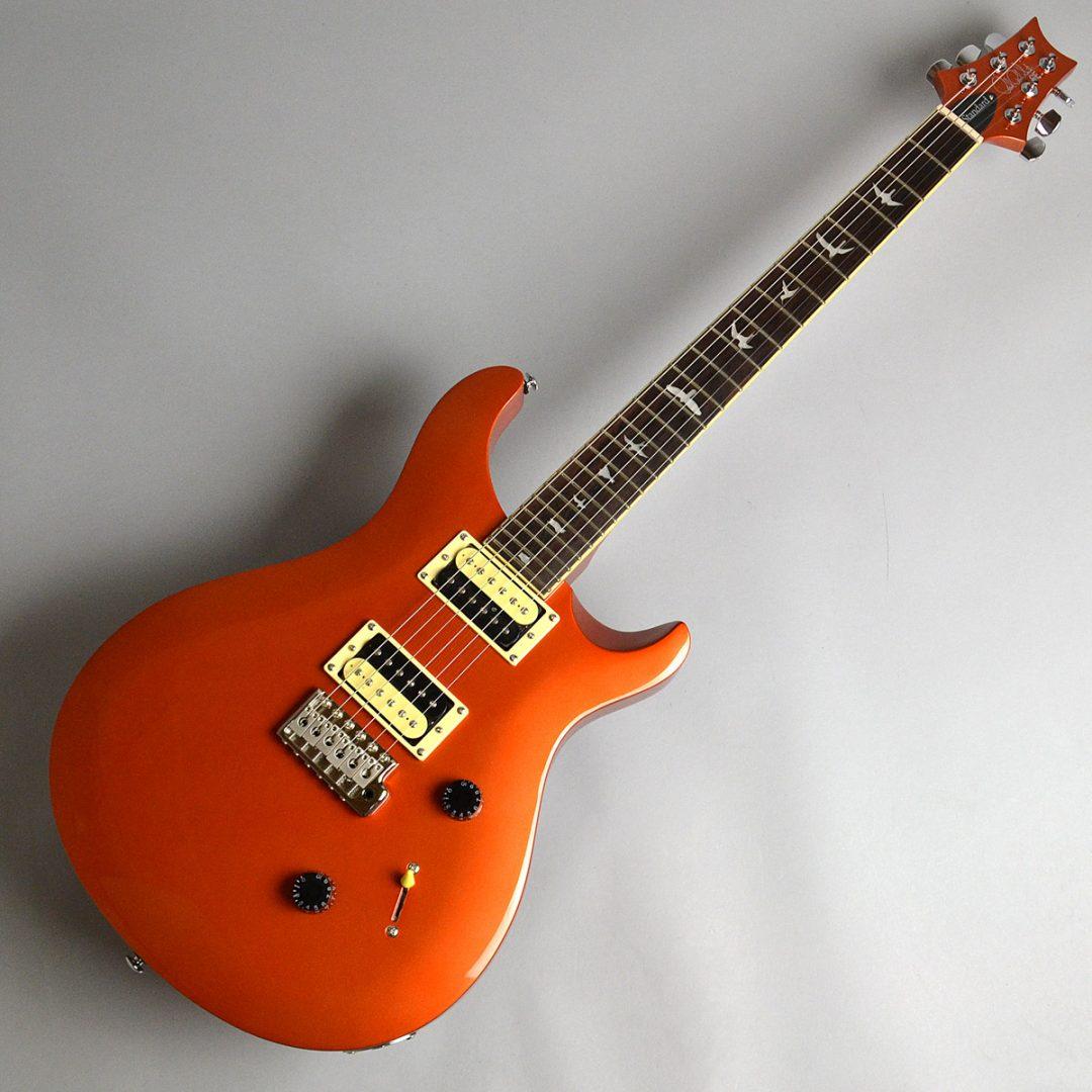 SE Standard 24 Metallic Orangeの全体画像