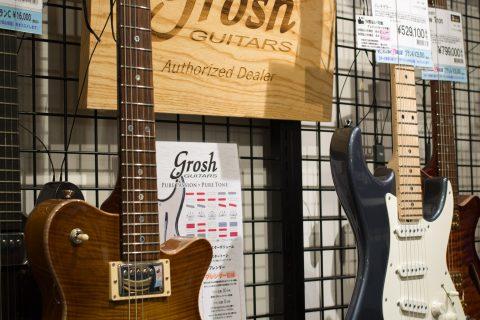 Don Grosh Set Neck Customの店内展示画像