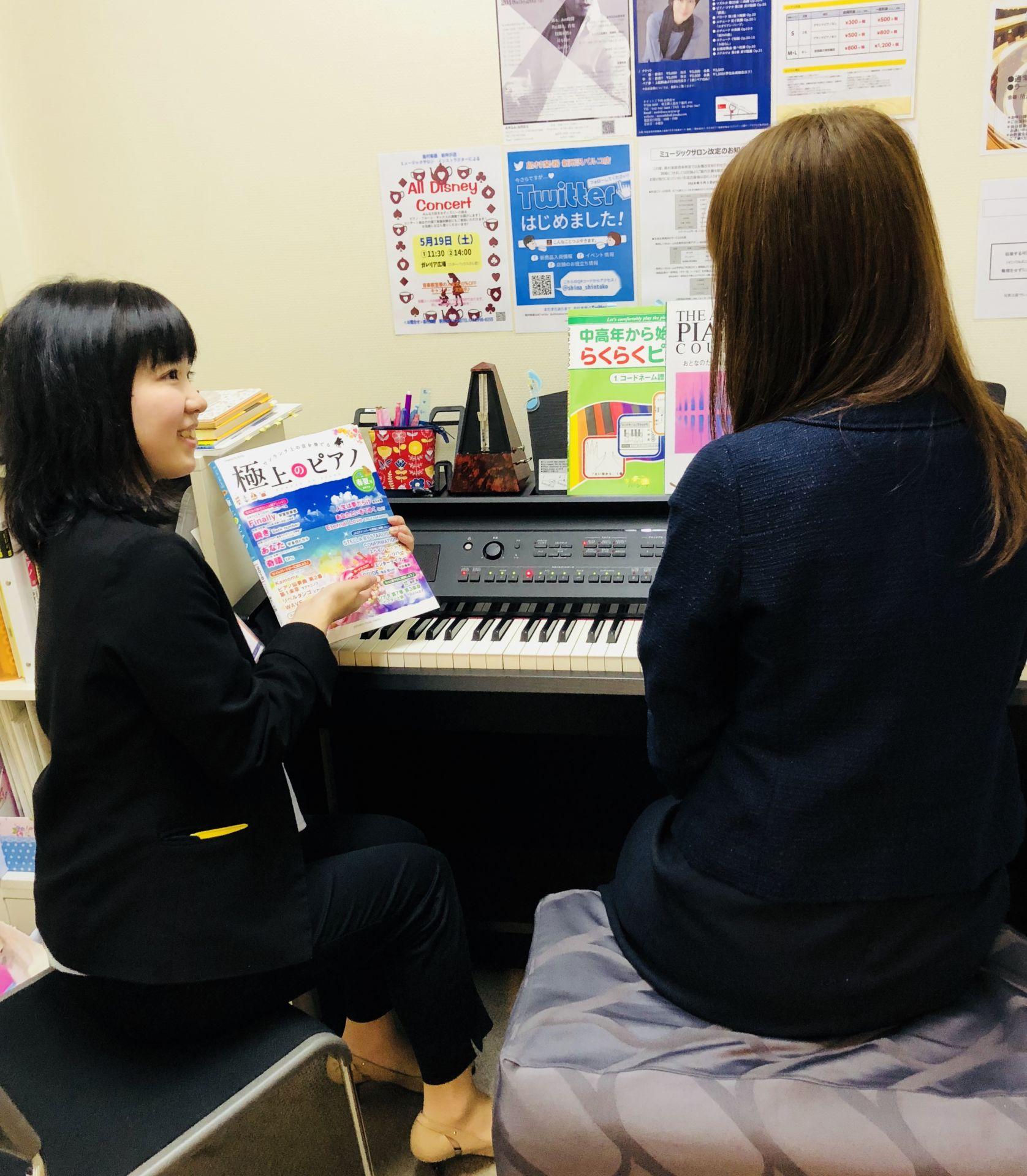 所沢・新所沢・ピアノ・レッスン・体験・島村楽器
