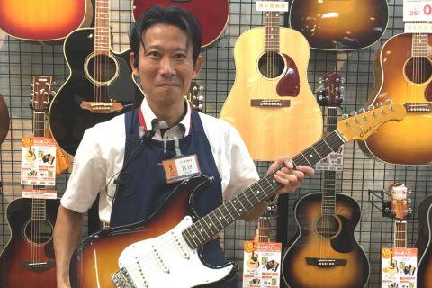 スタッフ写真ギター / ベース担当吉田