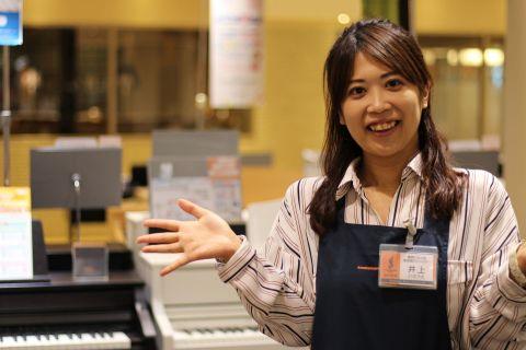 スタッフ写真副店長 ピアノ/バイオリン/ウクレレ井上
