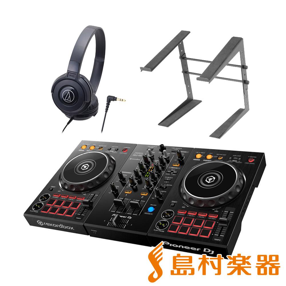 【DJ機材】Pioneer DJ DDJ-400セット販売始めました!【PCDJ ...