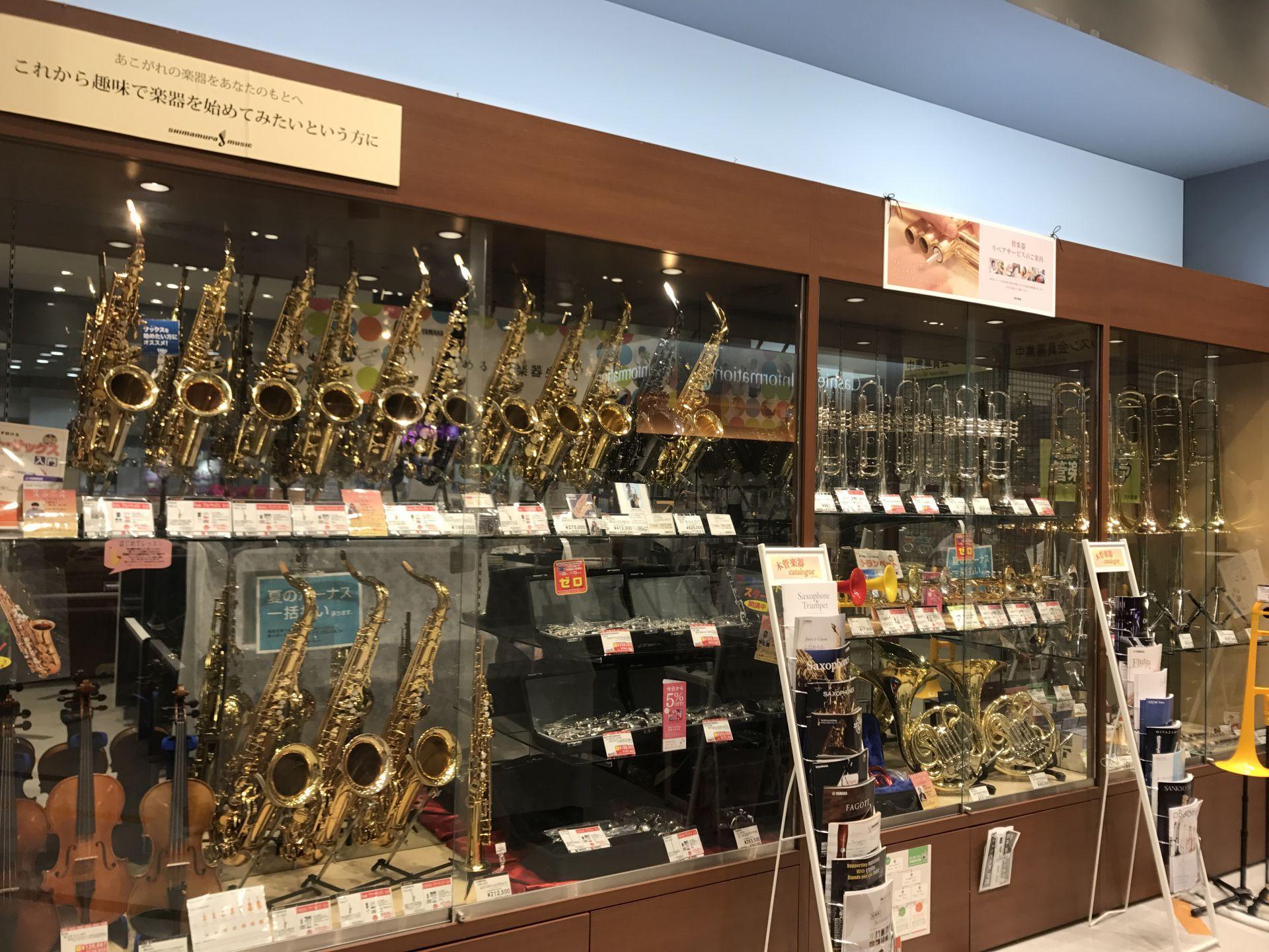 島村楽器イオンモール高崎店 管楽器