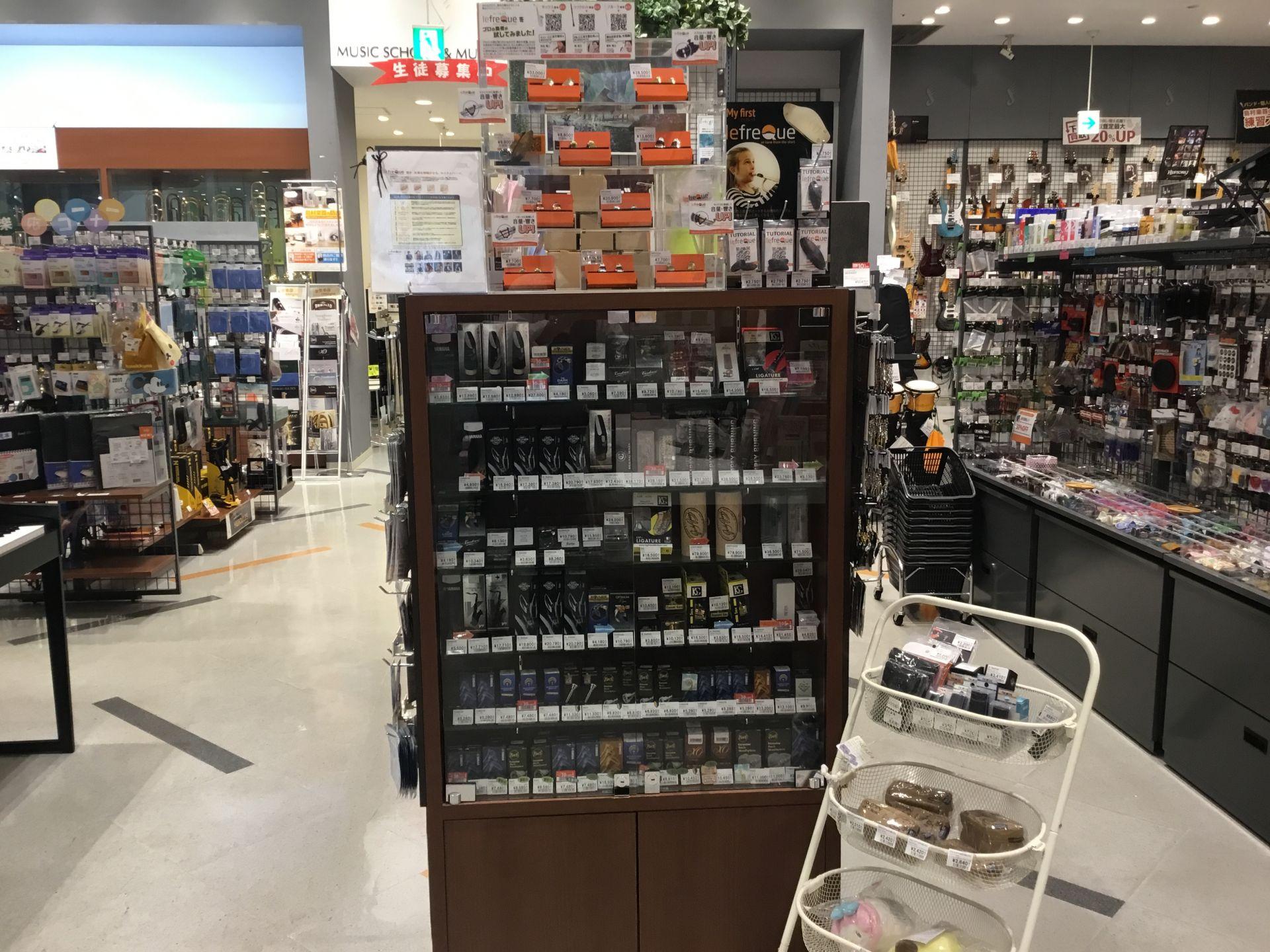 島村楽器イオンモール高崎店 マウスピース リガチャー 試奏できます!