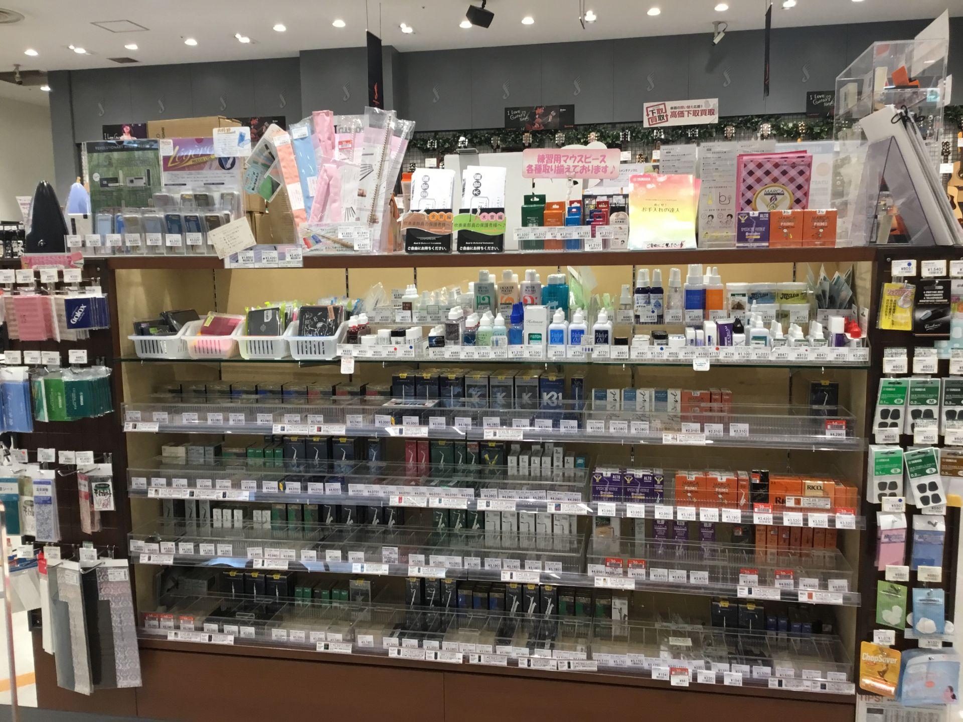 島村楽器イオンモール高崎店 リードコーナー