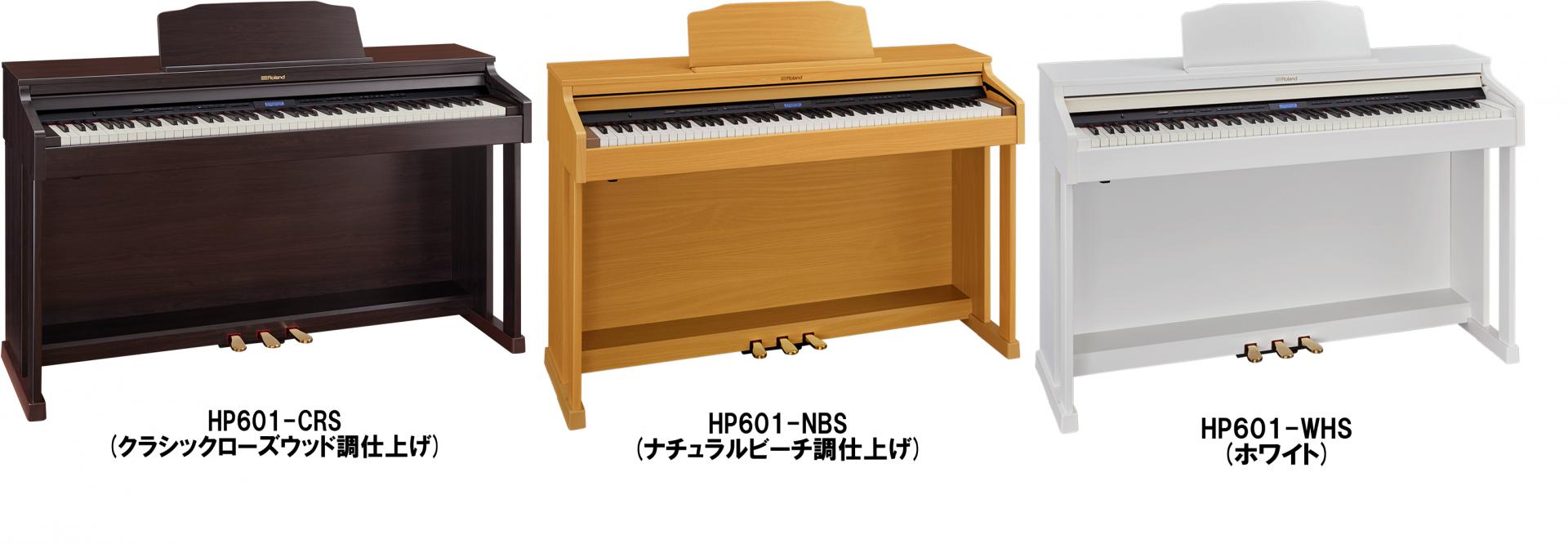 島村楽器イオンモール高崎店 ローランド HP601
