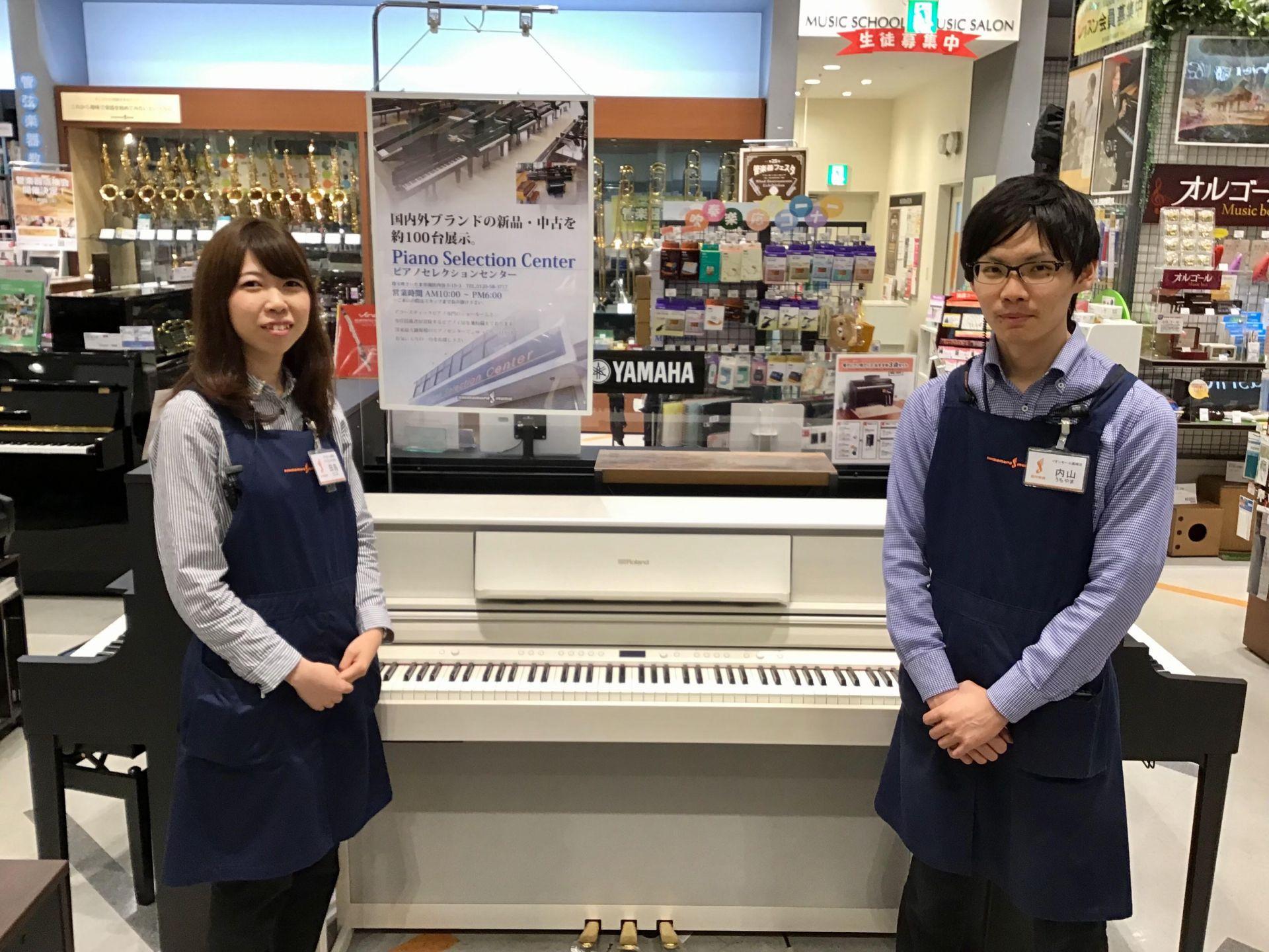 島村楽器イオンモール高崎店 電子ピアノ 相談会