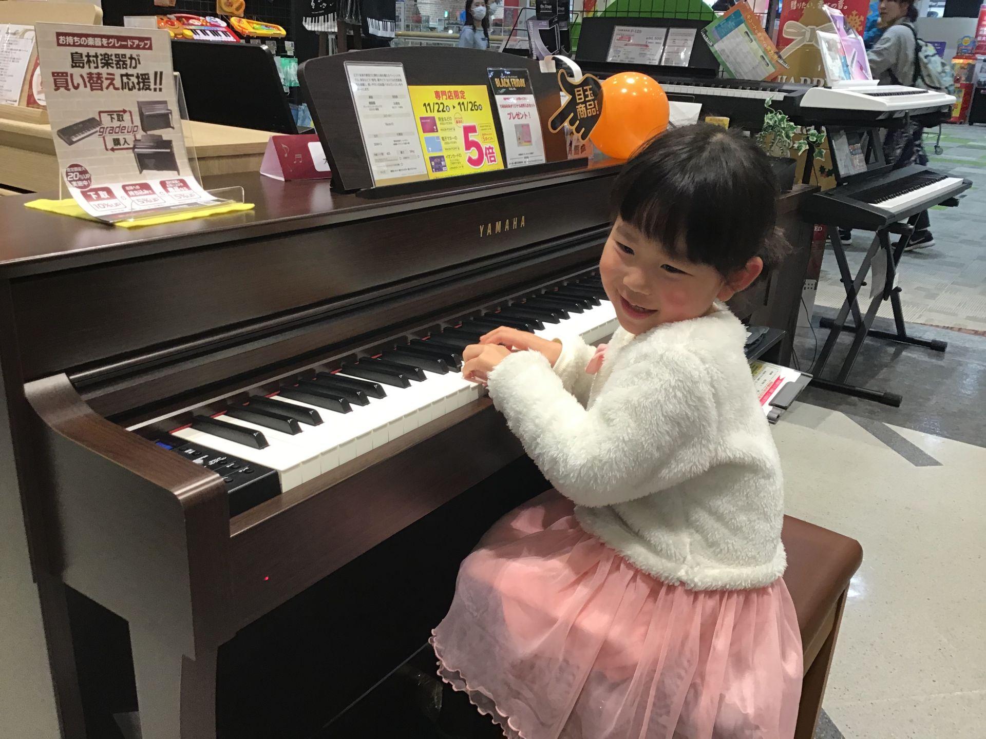 島村楽器イオンモール高崎店 SCLP-6450 Yamaha ヤマハ