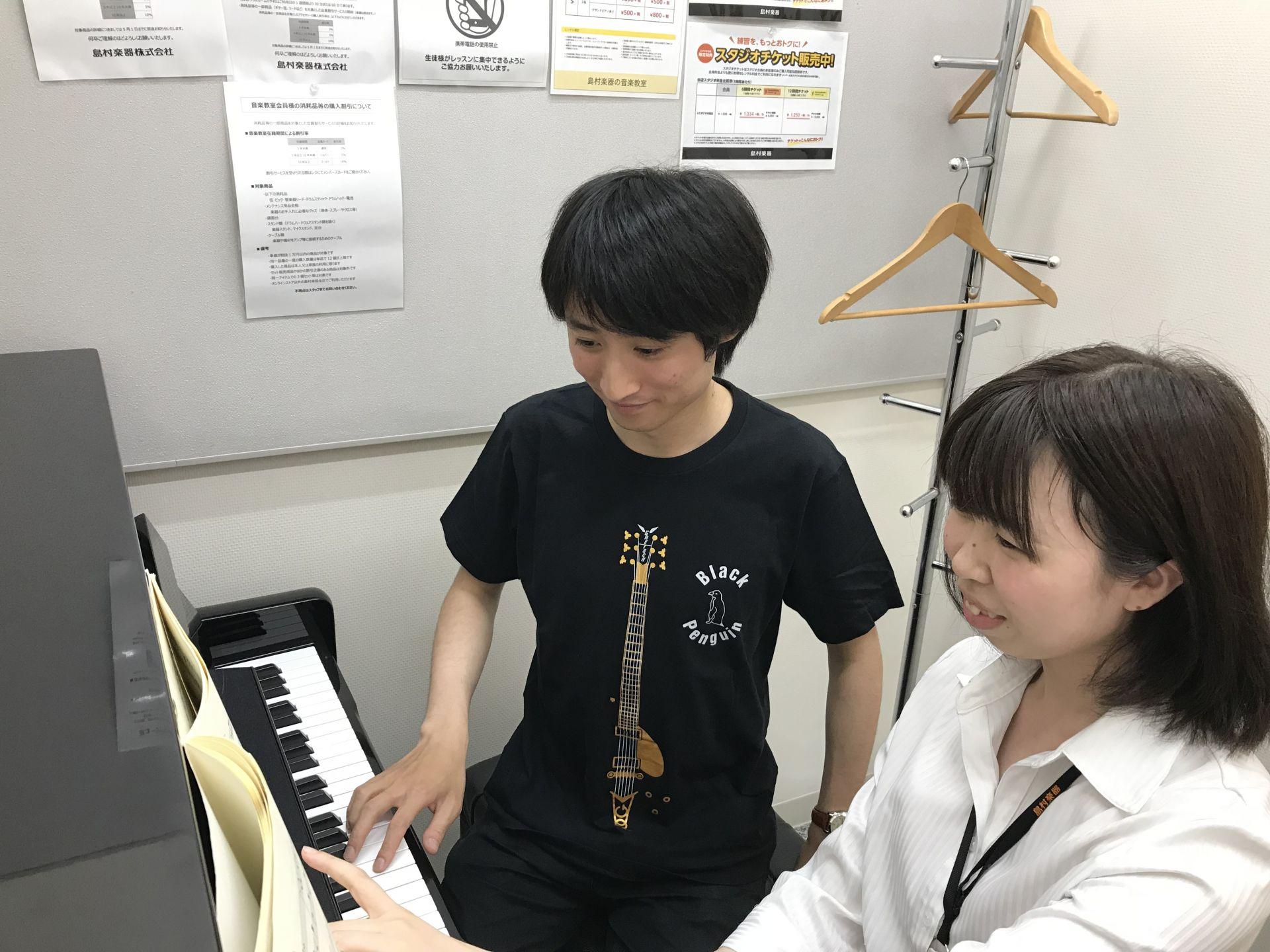 ギタリスト向け ピアノサロン レッスン