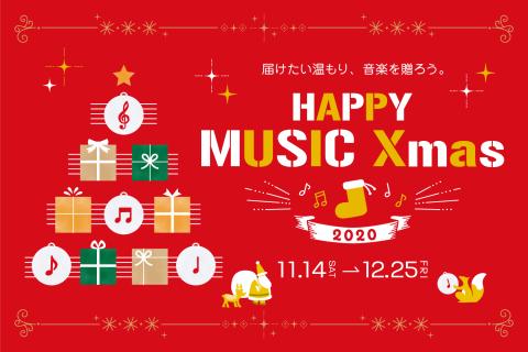 島村楽器イオンモール高崎店 クリスマスプレゼント トランペット ミニピアノ カワイ KAWAI