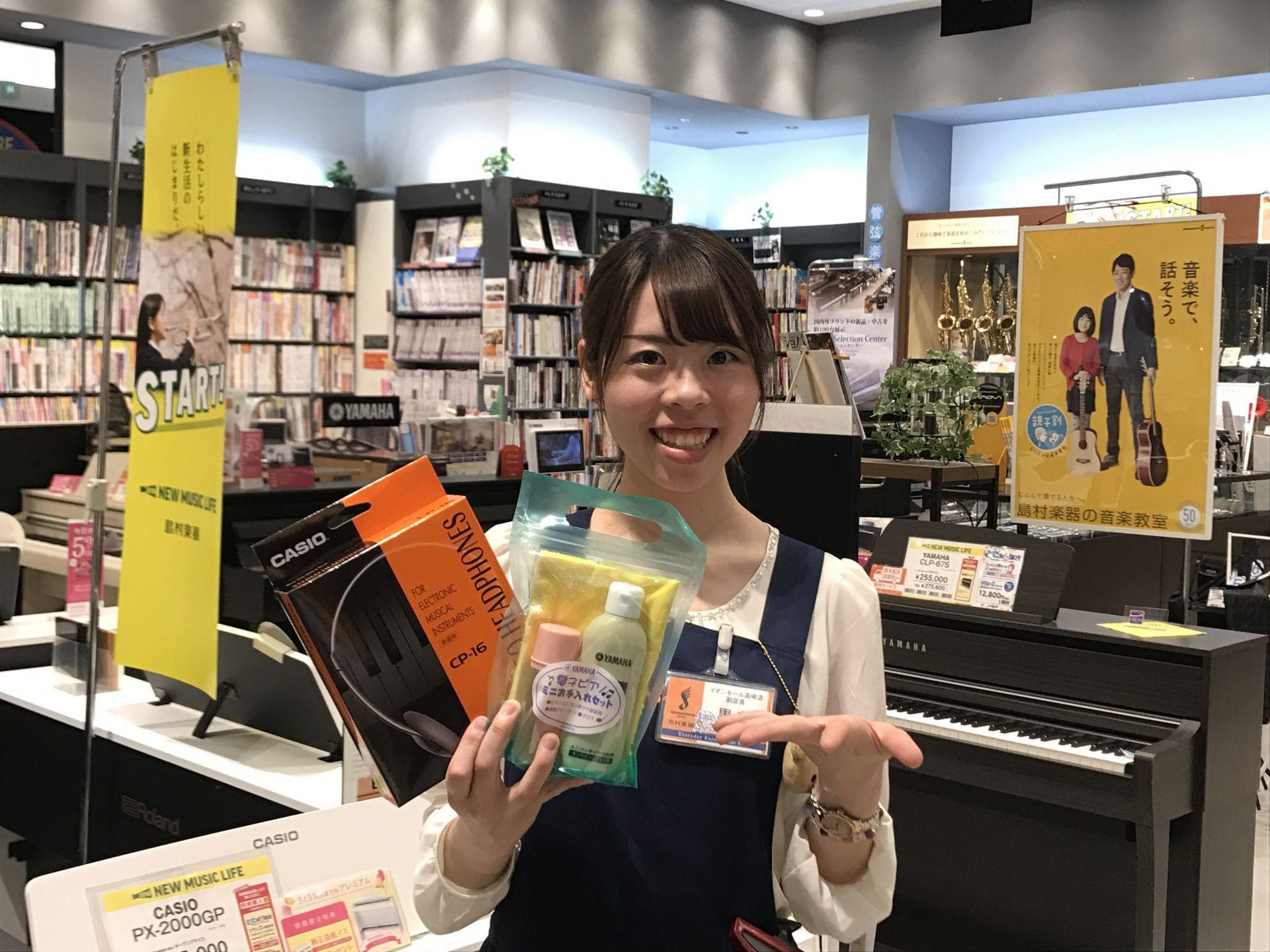 島村楽器イオンモール高崎店 電子ピアノ 黒島