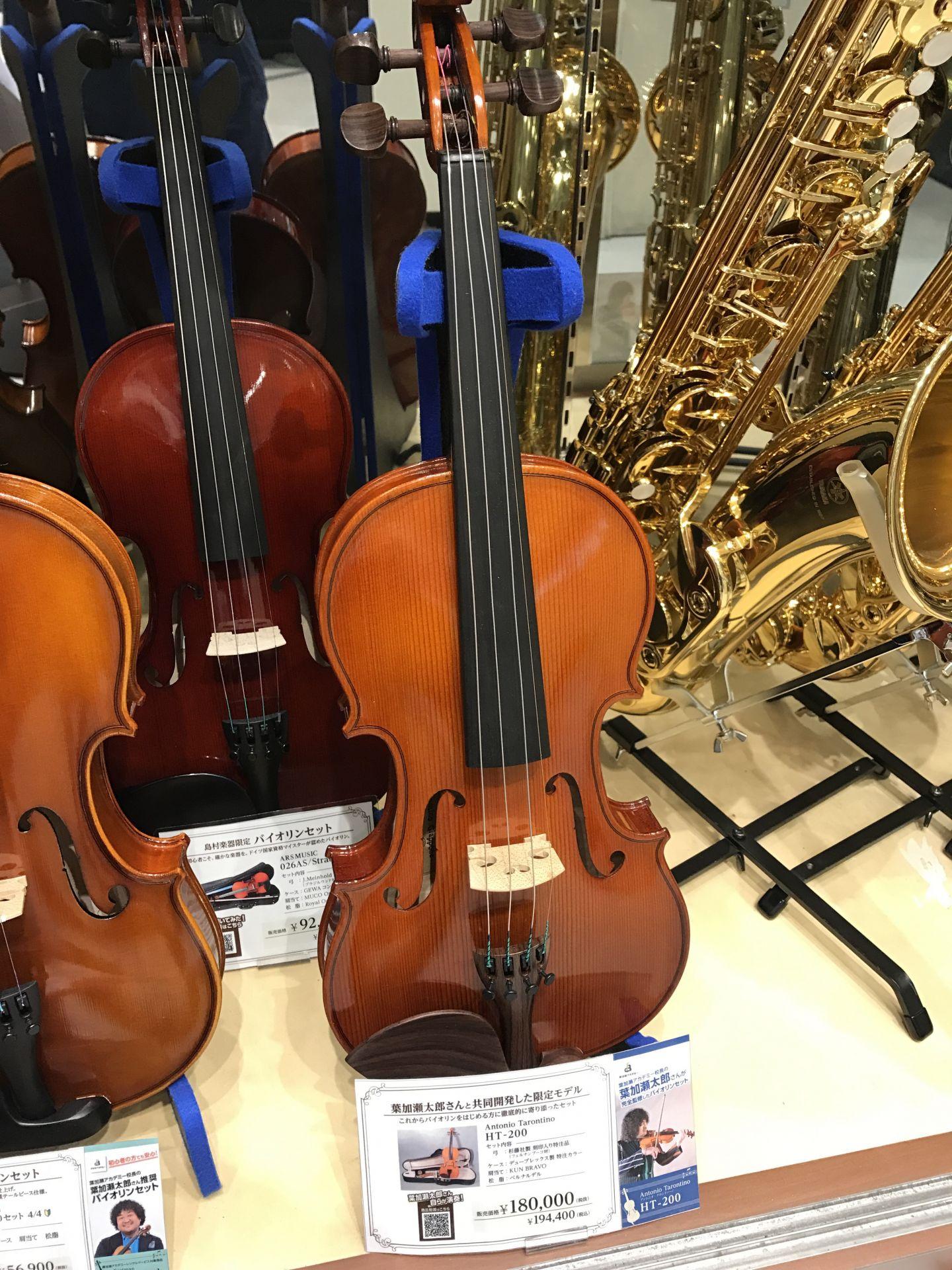 島村楽器イオンモール高崎店 バイオリン 葉加瀬太郎 HT-200