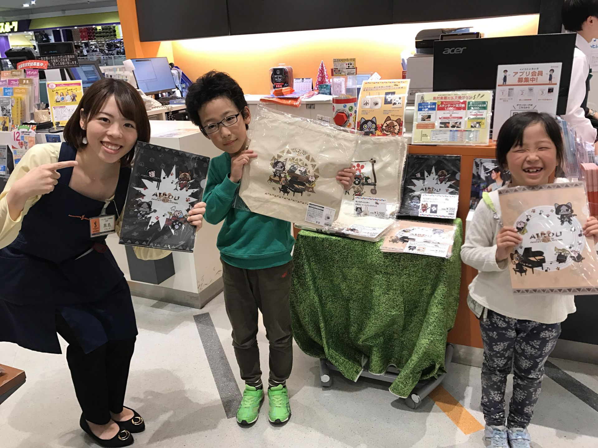島村楽器イオンモール高崎店 モンスターハンター アイルー コラボレーション ファイル バッグ