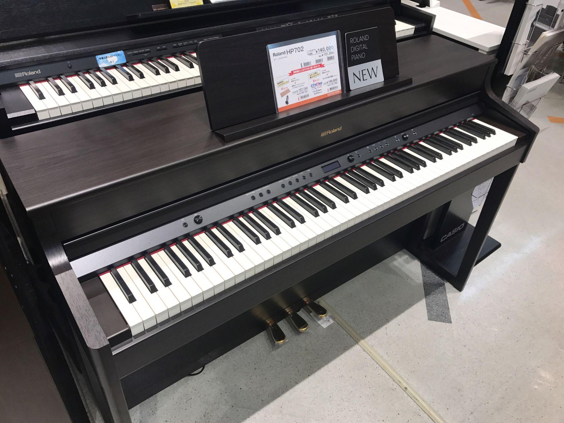 島村楽器イオンモール高崎店 HP702 Roland 電子ピアノ ローランド