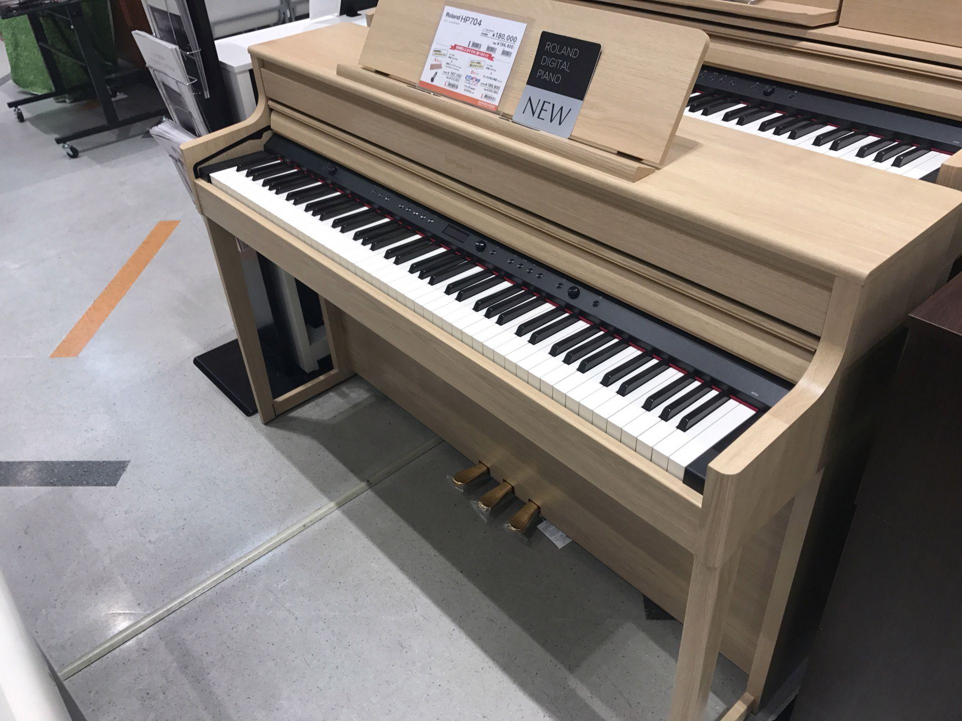 島村楽器イオンモール高崎店 HP704 Roland 電子ピアノ ローランド
