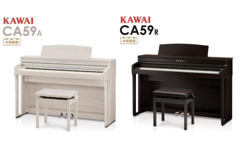 島村楽器イオンモール高崎店 カワイ CA59 KAWAI 電子ピアノ