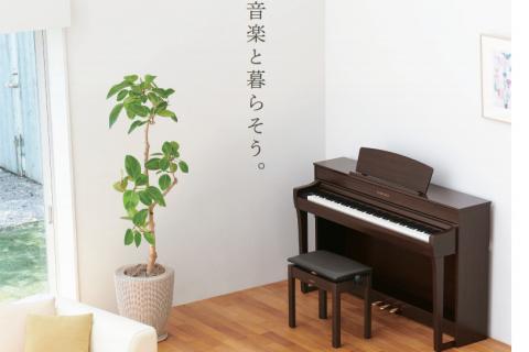 島村楽器イオンモール高崎店 SCLP-7450 SCLP-7350 CLP 新商品 新製品 クラビノーバ