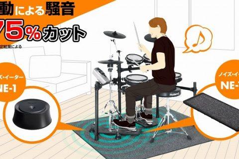 島村楽器イオンモール高崎店 ノイズイーター ローランド 防音 防振 ドラム 電子ドラム