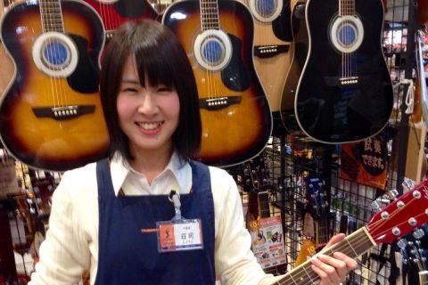 スタッフ写真アコースティックギター 管楽器荘司