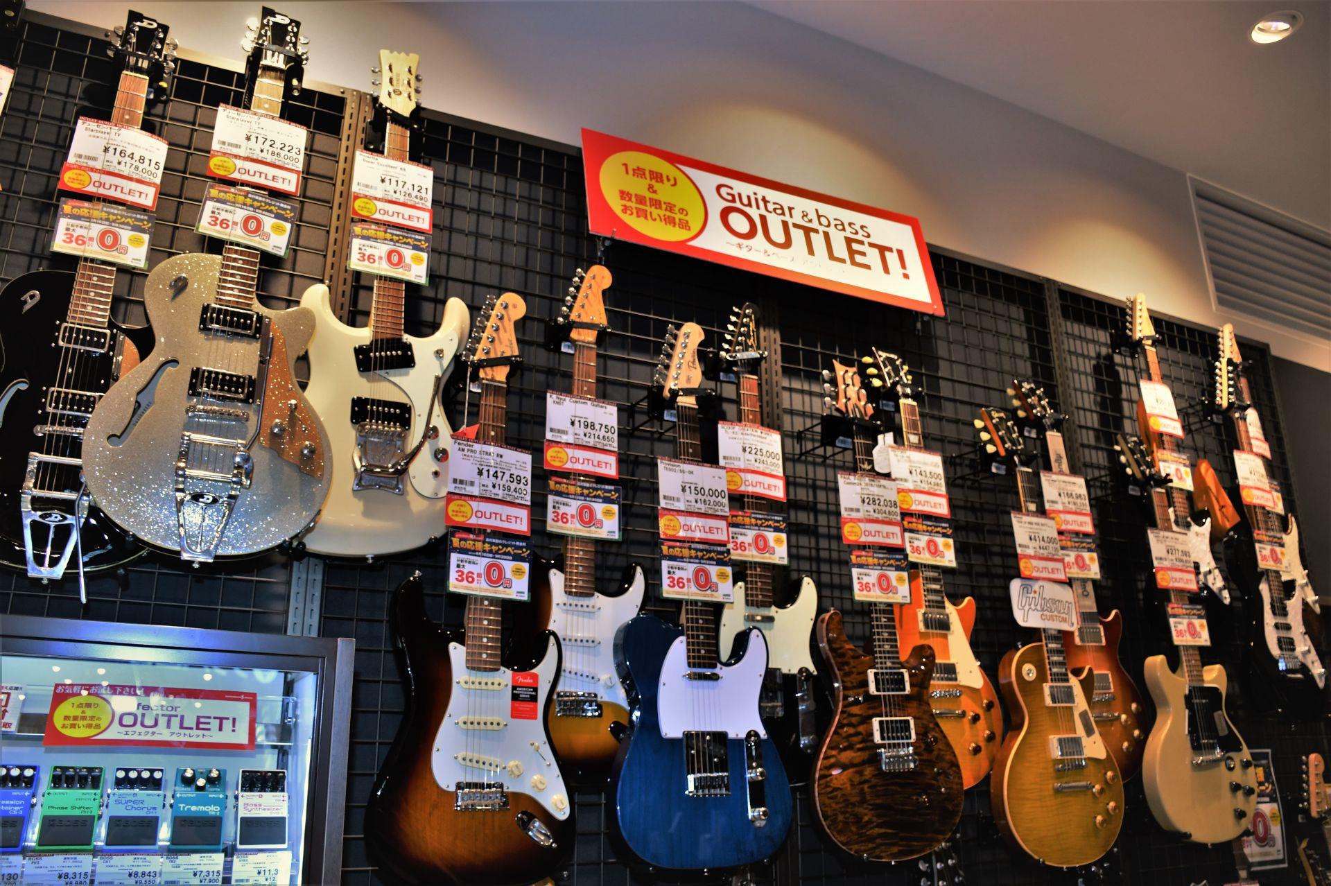 アウトレット広島店 広島 ギター ベース アウトレット 安い 楽器 島村楽器 ギターショップ 楽器屋