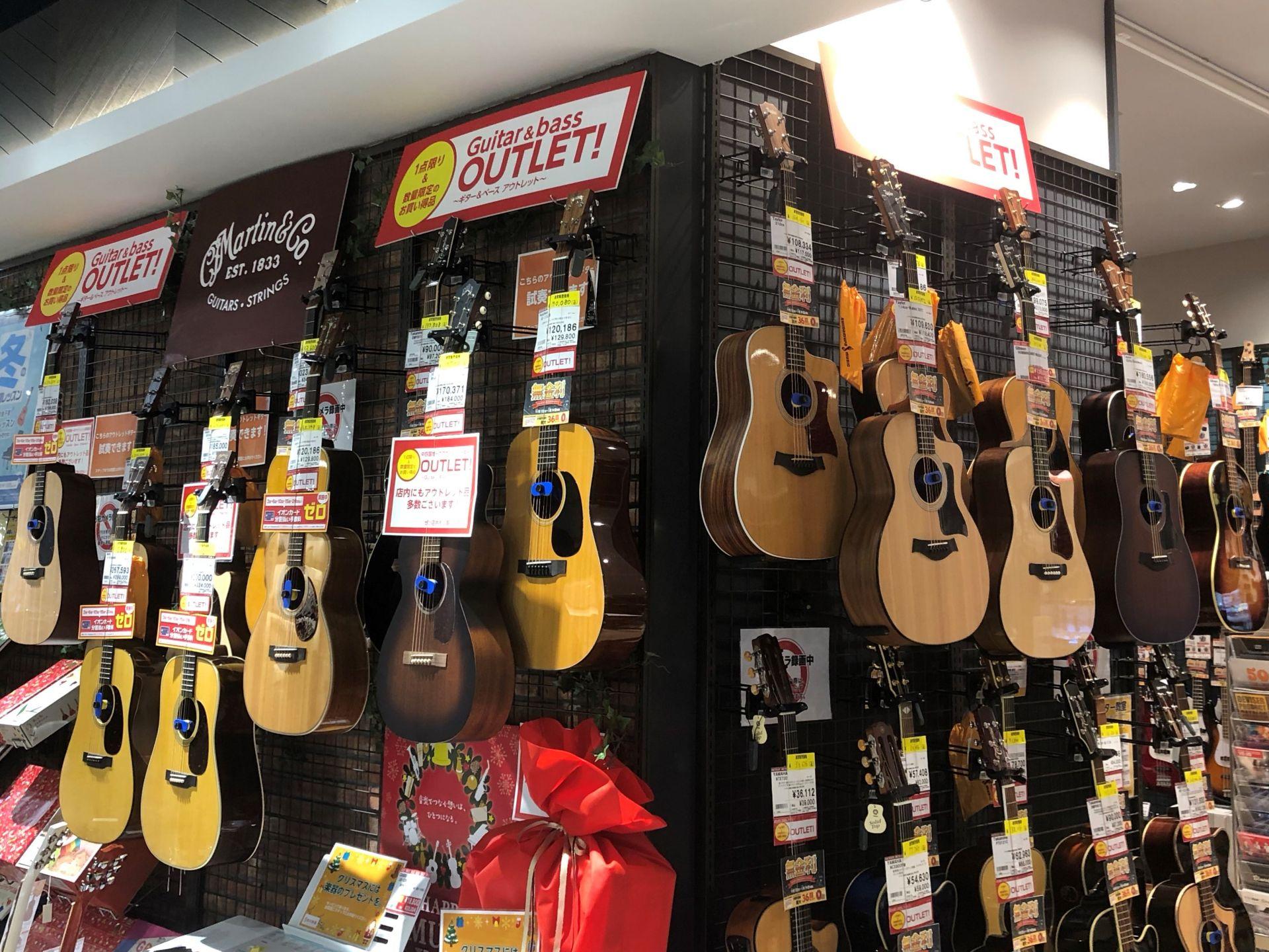 アウトレット ギター・ベースコーナー ~Outlet Acoustic guitar~