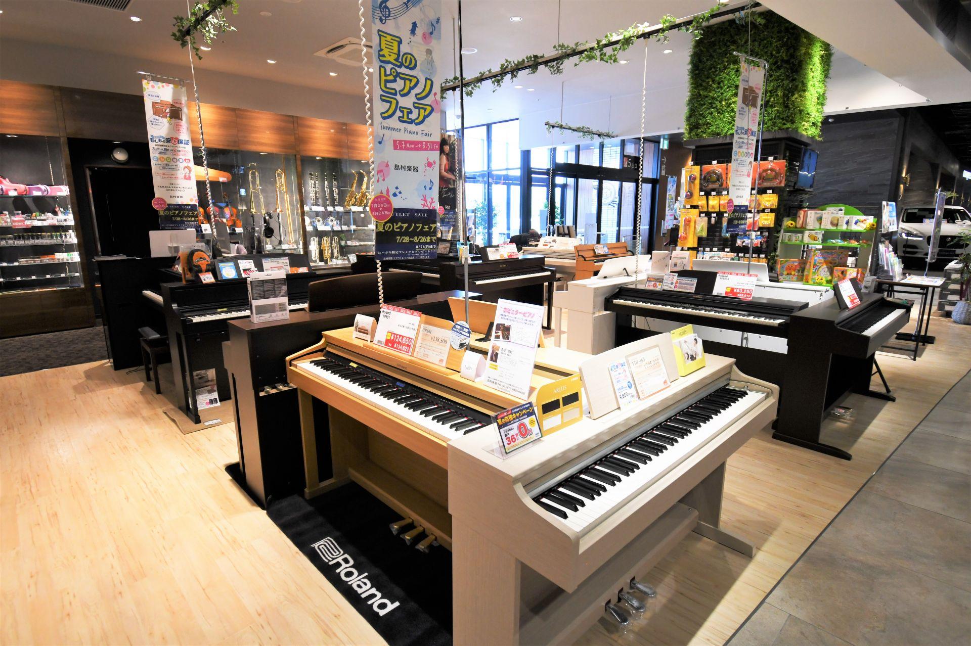 島村楽器 アウトレット広島店 電子ピアノ総合案内ページ アウトレット電子ピアノ