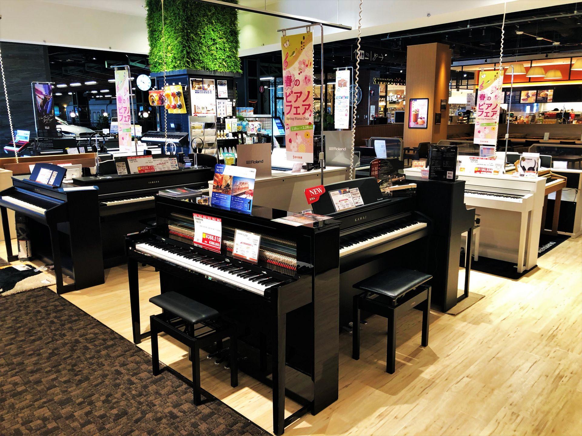 電子ピアノコーナー アウトレット広島店