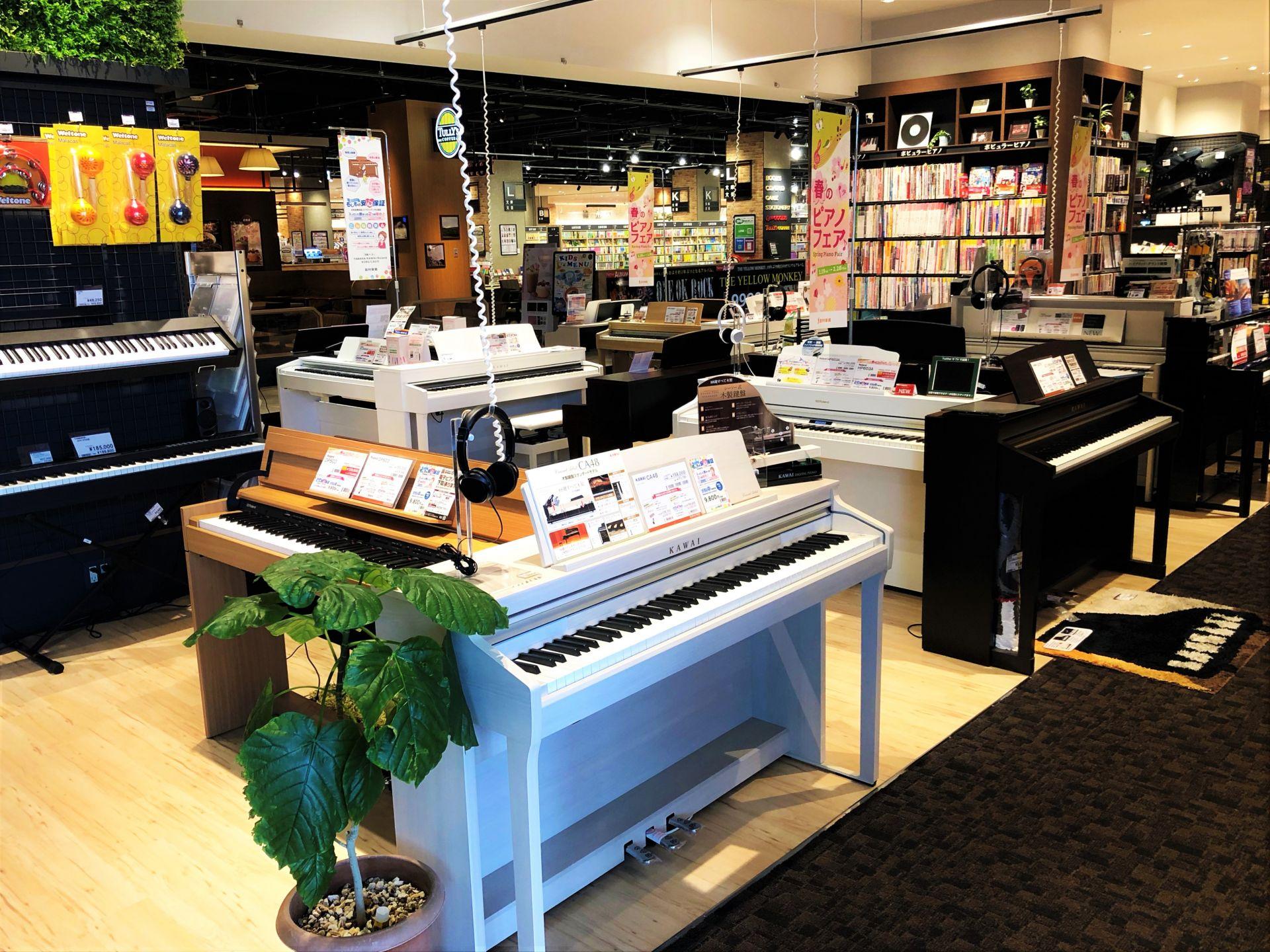 ピアノ販売店