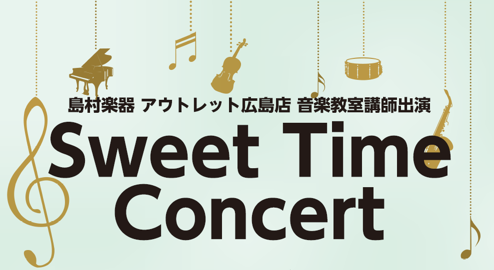「Sweet Time Concert」を開催