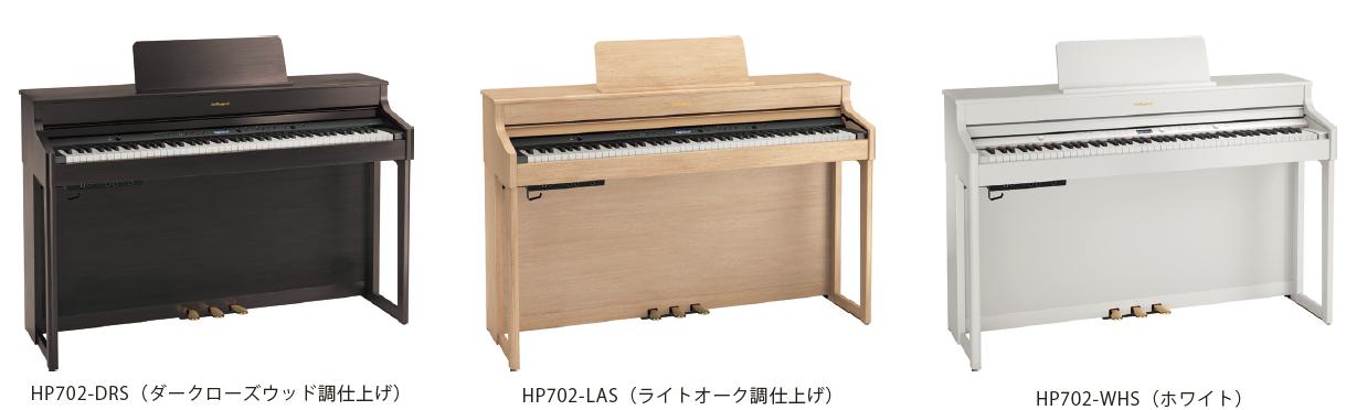Roland ローランド 島村楽器アウトレット広島 HP702