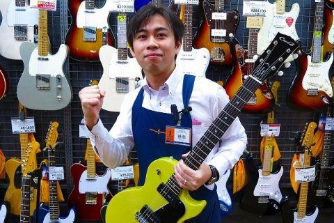 スタッフ写真エレキギター・エレキベース勝部