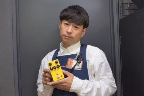 スタッフ写真アンプ・エフェクター飯塚