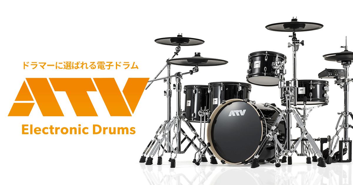 aTV 展示ドラム