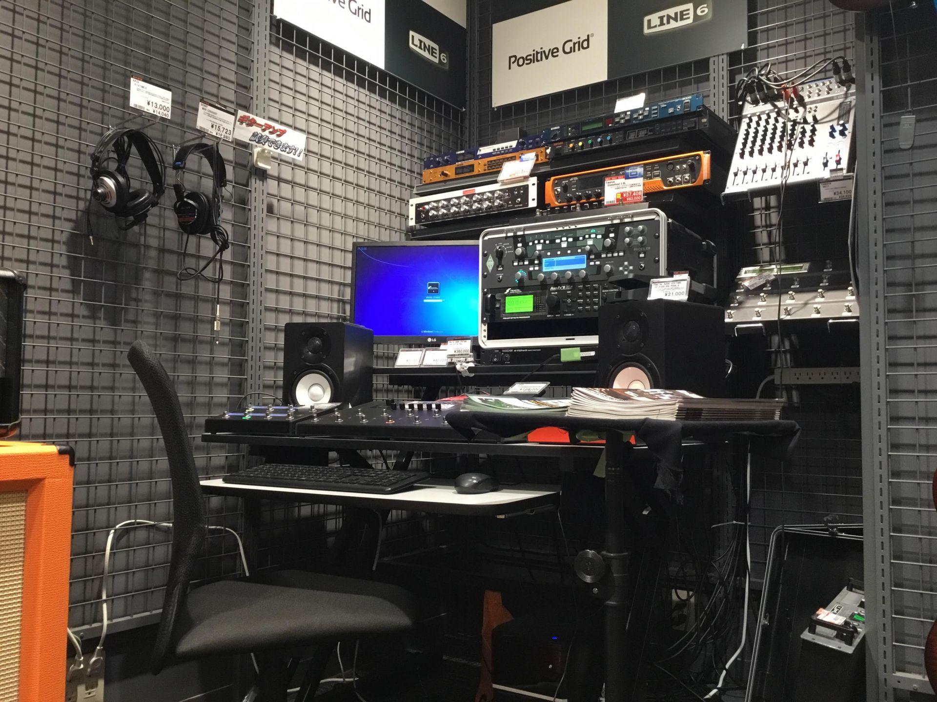 エレキギター宅録ブーススペース