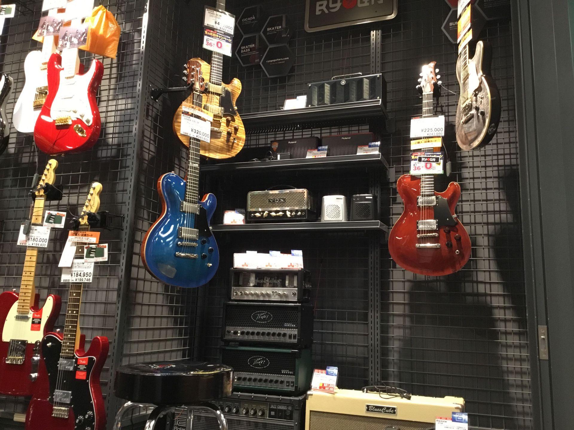エレキギターRYOGAスペース