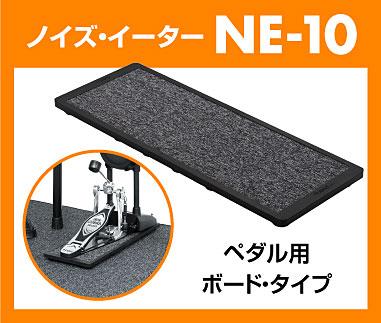 NE-10