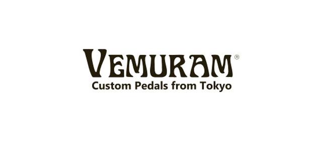 エフェクター取り扱いメーカー VEMURAM