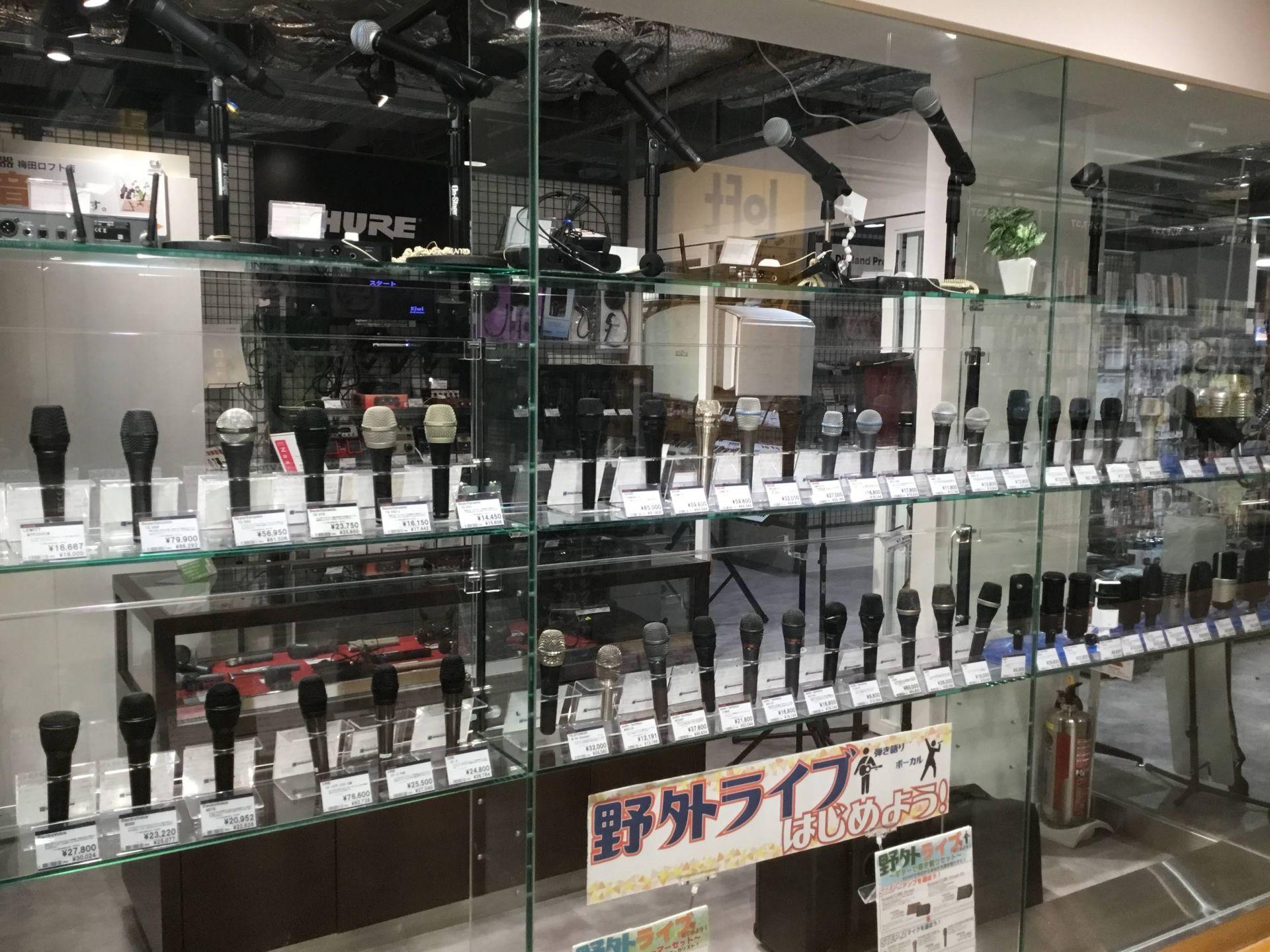 梅田ロフト店 PA・レコーディング売り場