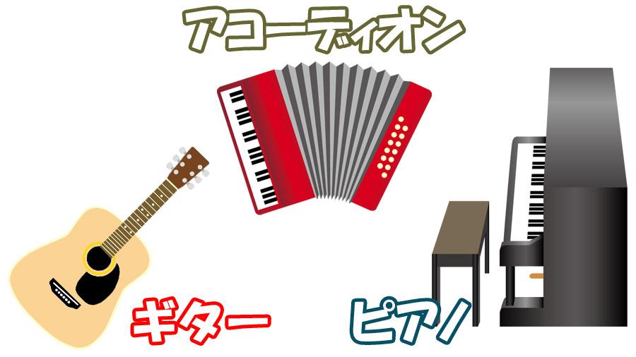 保育士になるにはピアノが必須なの?