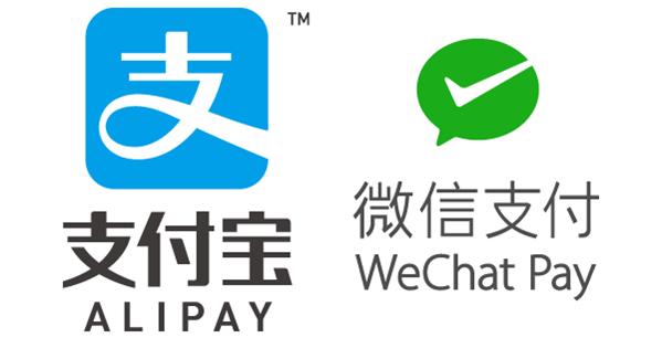 可以使用支付宝(支持宝)・WeChat Pay(微信支付)