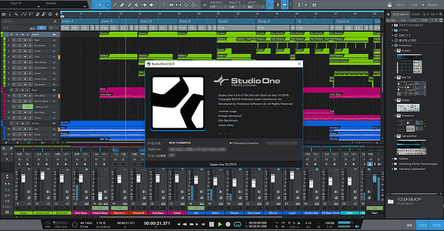 Studio One/Presonus