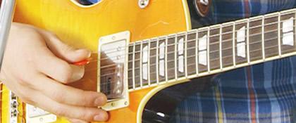 エレキギタースクール イメージ