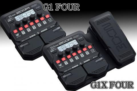 ZOOM G1 FOUR / G1X FOUR 製品記事