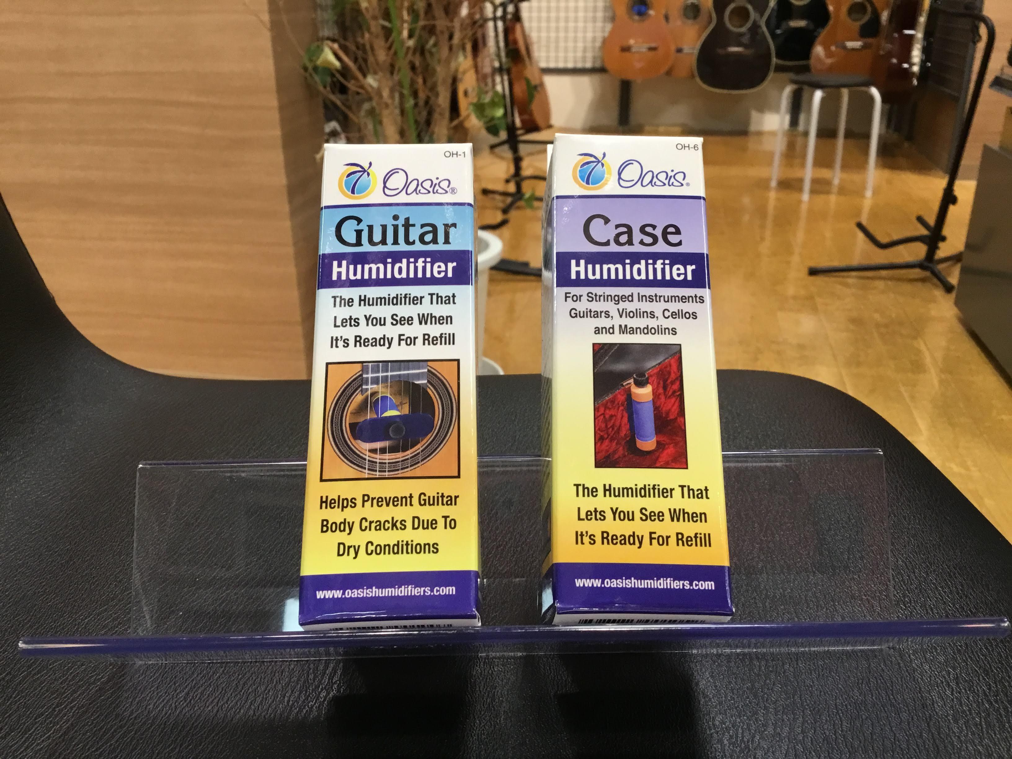 Guitar Humidifier / Case Humidifier