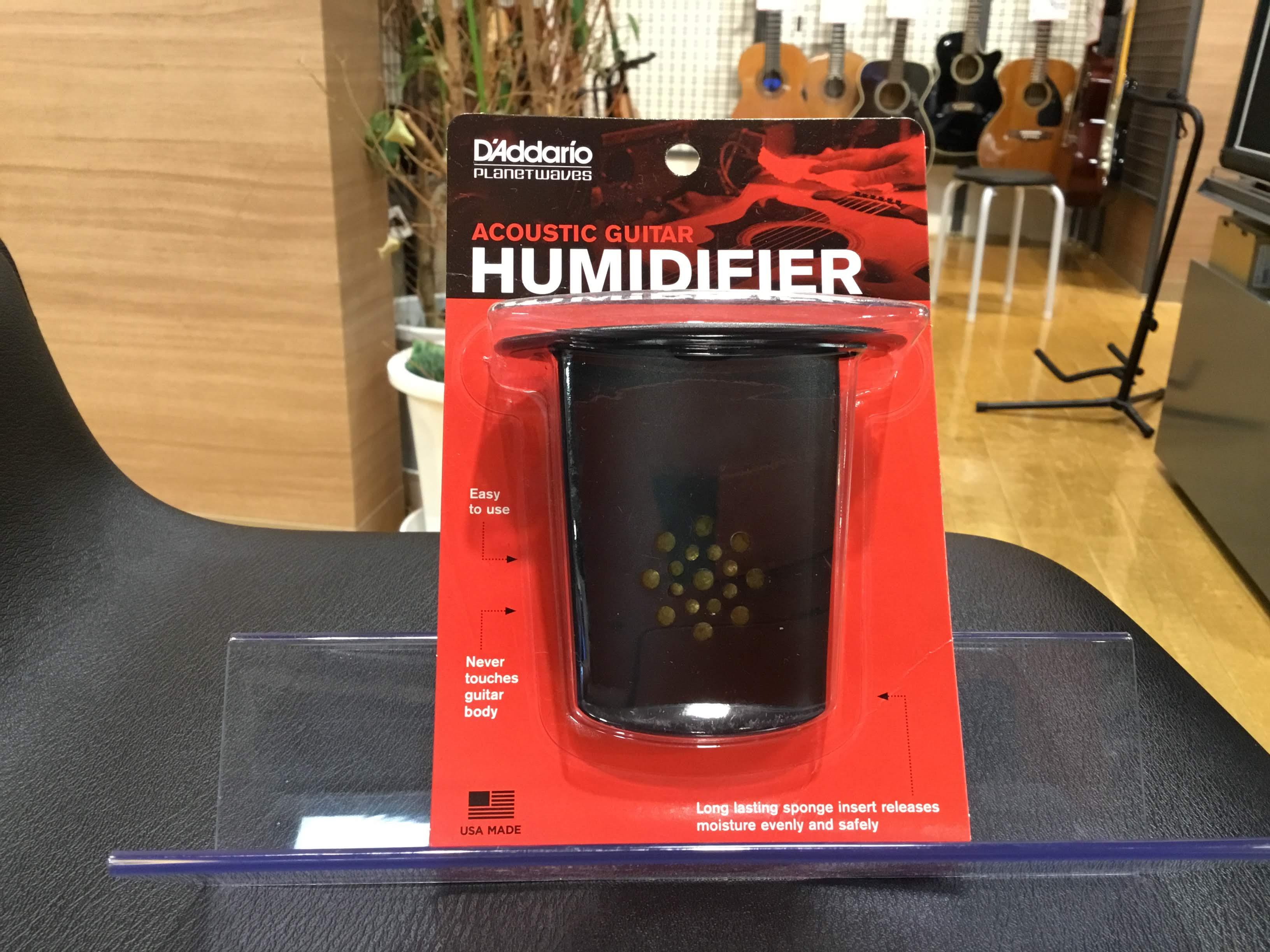 Guitar Humidifier Pro