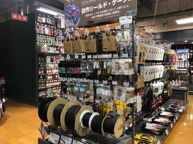 島村楽器 梅田ロフト店