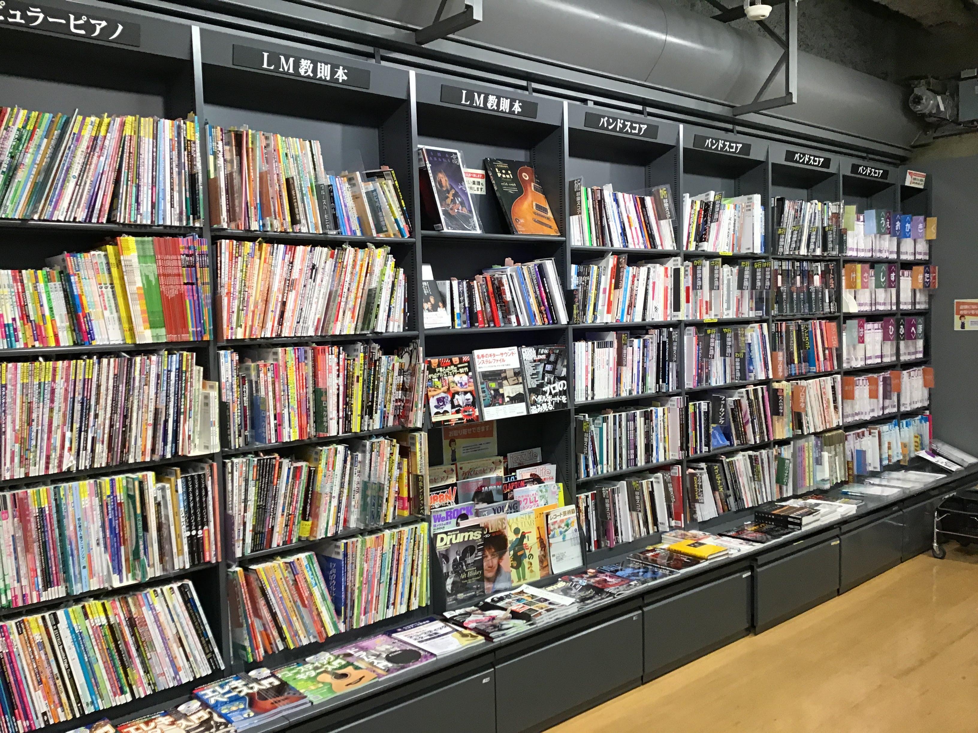 島村楽器梅田ロフト店 スコアコーナー