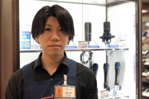 スタッフ写真フレッシュな新人田中