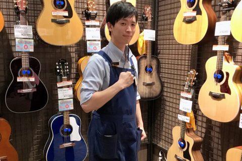 スタッフ写真アコースティックギター/エレキギター/エレキベース/アンプ/エフェクター/パーツ小澤