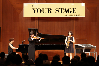 YOUR STAGE風景